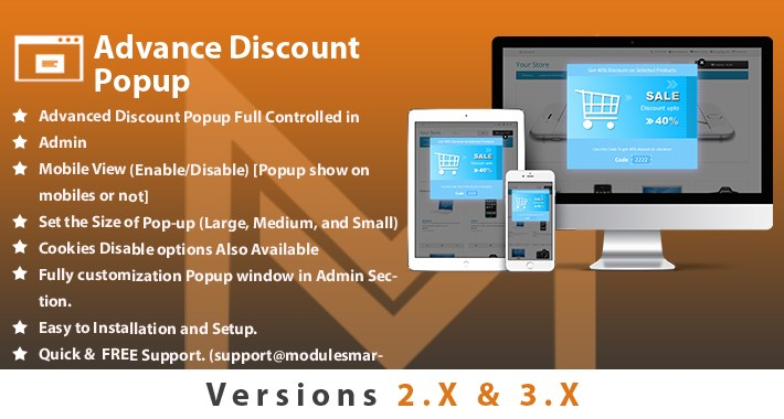 Multi Purpose and Advance Discount Popup